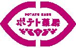 ポテト菓房 | 熊本菓房の「さつまいも菓子」ブランド